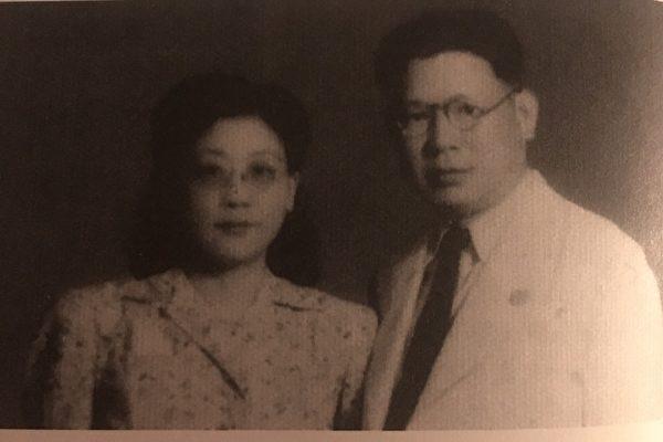 审判日本战犯的首席检察官任钟垿(右)和妻子潘瑜。(任松林提供)