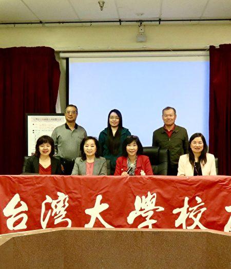 南加台大校友会22日-26日举办原住民织艺展。(袁玫/大纪元)