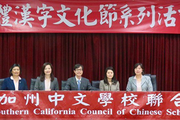 3月26日大家一起来推广正体汉字