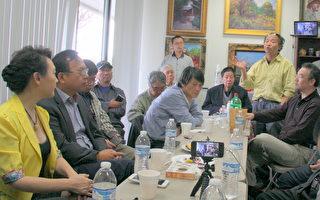 洛杉磯中國民主平臺舉座談會,邀請「黃雀行動」幫助學生逃離中國的前線總指揮陳達鉦參與,會議聚集了老中青三代民運人士。(徐綉惠/大紀元)