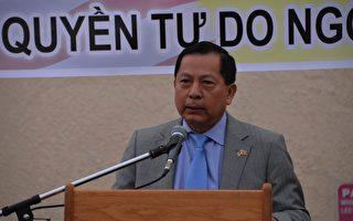 3月4日,600多位越裔人士聚集西敏市,支持加州參議員阮珍妮的言論自由及發言權。圖為活動發起人美國越南美國社區聯合會主席胡佛博士。(袁玫/大紀元)