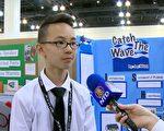 蒙特利高地小学八年级学生Jay Wang。(刘宁/大纪元)