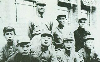 鄧小平連襟樂少華(前排左一)在「三反」運動中被批判後自殺。(公共領域)