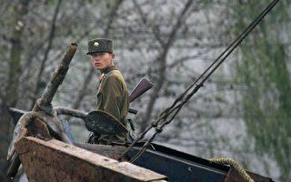 韓媒:6朝鮮軍人持槍闖入中國 行蹤不明