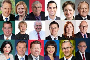 新洲的政要和澳洲聯邦議員給2017年神韻藝術團蒞臨發來賀詞。(大紀元合成圖)