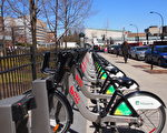 蒙特利尔BIXI自行车自助出租服务2017营业季将从4月15日开始。(易柯 / 大纪元)