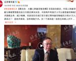 两会期间黄洁夫接受采访谈器官移植问题,遭专家驳斥。(视频截图)