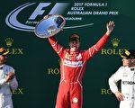 F1新賽季澳洲站,法拉利車隊的維特爾(奪冠),梅賽德斯車隊的漢密爾頓(左)和博塔斯分列第二、第三位。(WILLIAM WEST/AFP/Getty Images)
