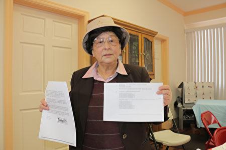 訪谷區亞裔聯盟發言人陳美玲指出,利蘭街5號大麻店的申請業者欲擴張到相鄰的9個地址。(李霖昭/大紀元)