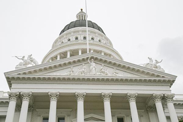 加州政府议会大厦。(大纪元资料图片)
