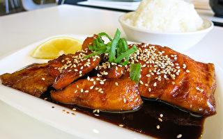 珀斯美食 Furusato秘制照烧三文鱼。(田珊/大纪元)