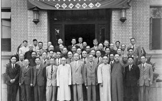 中央研究院第一届院士于民国三十七年(1948年)由中华民国中央研究院选举产生,谢家荣在5排左1。(公有领域)