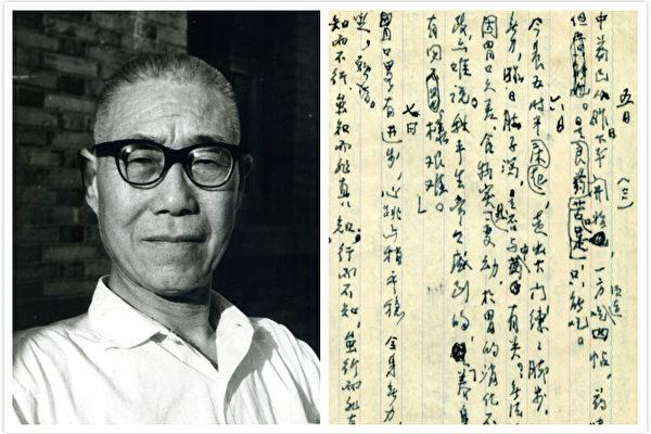 中国画泰斗潘天寿的文革劫难