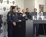 休斯顿警局于3月7日公布,抓获四名入室抢劫的犯罪嫌疑人。(新唐人电视截图)