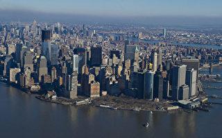 曼哈顿地产破迷