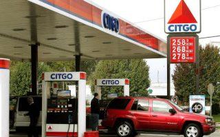 一名法拉盛华人因在长岛Citgo加油站,给未成年人卖酒被抓。 (Tim Boyle/Getty Images)
