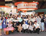 2017印尼Astindo旅展台湾馆团员。(右五)交通部观光局吉隆坡办事处主任巫宗霖。(高市观光局提供)
