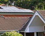 總的來說,安裝太陽能發電系統是一項值得投資。(簡沐/大紀元)