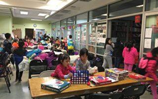6、7、8年紀的學生通過加入這個免費的項目,能夠在下午3點到6點的課後時間裡,待在舒適的環境裡繼續學習。 (大紀元資料庫)