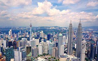 中国人为何大批移民马来西亚?