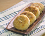 萝卜丝饼。(图:C2食光提供)