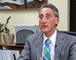 马里兰州蒙郡消费者保护办公室主管 Eric Friedman。(新唐人电视台)