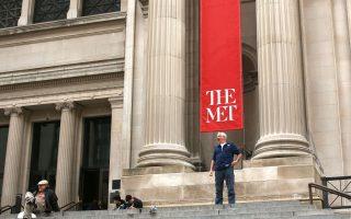 纽约大都会博物馆赤字高达4,000万美元,但Met高管们工资不跌反涨。 (Spencer Platt╱Getty Images)