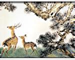中華文明五千年,一代逐一代,相傳姜太公的《乾坤萬年歌》預言幾多英雄豪傑逐鹿中原?(道奇博士攝于台中國立美術館/大紀元)