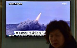 朝鮮週一(6日)在靠近中朝邊境的東倉裡地區發射4枚彈道導彈。導彈的具體性質目前正在調查。圖為資料圖。(AFP)