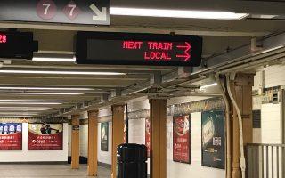 大都會捷運署的「無垃圾桶地鐵站試點項目」已經在去年9月終止,但法拉盛緬街地鐵站只放回了一個垃圾桶。 (林丹/大紀元)