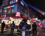 法拉盛緬街大口福餐廳3月20日晚9點多發生火警。 (林丹/大紀元)