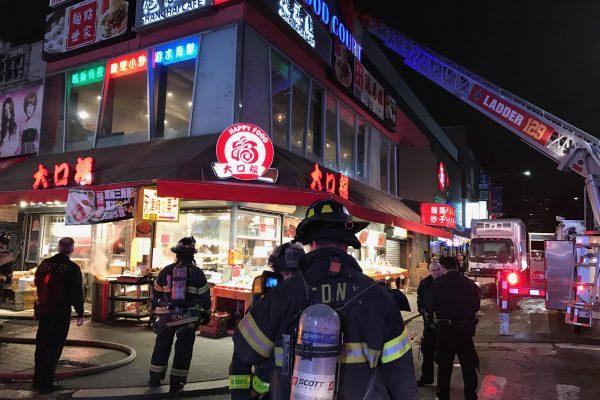 法拉盛缅街大口福餐厅3月20日晚9点多发生火警。 (林丹/大纪元)