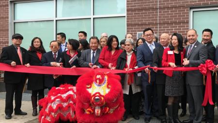 華策會皇后區社區服務中心新樓剪彩儀式。