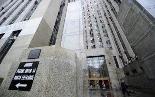 纽约市的刑事法庭,成为了ICE最靠近被指控的无证客的地方。 (EMMANUEL DUNAND/AFP/Getty Images)