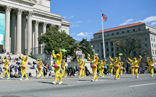 美國首都聖派翠克遊行 展多元文化