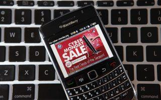 州長庫默計劃向網絡商店收繳銷售稅。 (Justin Sullivan/Getty Images)