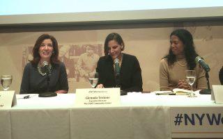 纽约州副州长胡楚(左)参加了昨天在亨特学院举办的女性问题研讨会。 (施萍/大纪元)