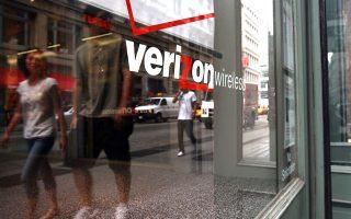 """纽约市决定控告电信巨头""""威讯无线""""(Verizon)。 (Spencer Platt╱Getty Images)"""