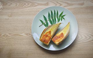 【C2食光-节气料理】味噌烤春笋