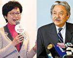 香港特首选举进入冲刺阶段之际, 民调显示,曾俊华民(右)调高出林郑月娥(左)近20%;同时,林郑月娥被曝不少丑闻。(大纪元合成图)