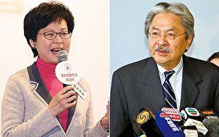 香港特首選舉進入衝刺階段之際, 民調顯示,曾俊華民(右)調高出林鄭月娥(左)近20%;同時,林鄭月娥被曝不少醜聞。(大紀元合成圖)