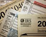 2017報稅季,除多種變化之外,專家提醒民眾要誠實報稅。(Scott Olson/Getty Images)