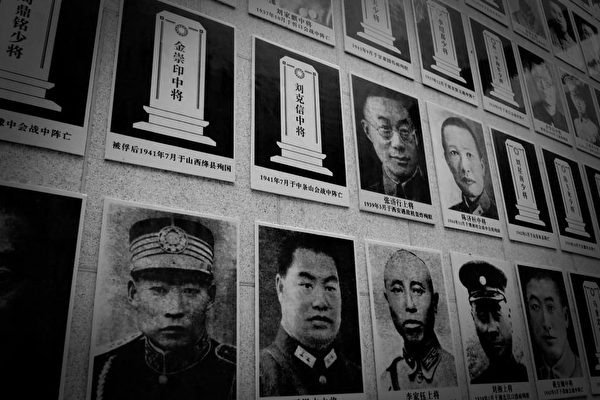 抗战牺牲的国军将领(公共领域)