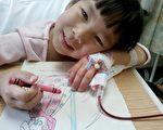 被領養的11歲華裔女孩霍桑娜需要骨髓移植,尋找她的親生父母提供骨髓成為近期中國網路的熱點。(克勞爾夫婦提供)