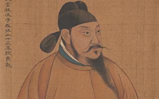 唐太宗李世民像,清姚文翰绘《历代帝王真像》。(公有领域)