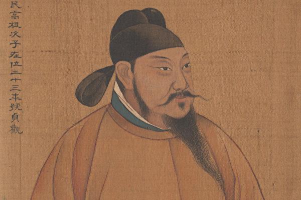 唐太宗李世民像,清姚文翰繪《歷代帝王真像》。(公有領域)