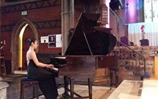 华人音乐家英国义演 古典钢琴曲意犹未尽