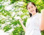 硅谷中医师周曲利医治忧郁、焦虑症,为病患重新快乐面对生活。(Shutterstock)