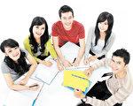 湾区课后辅导机构,易通教育鼓励学生,在时间允许下同时备考ACT和SAT。(Shutterstock)