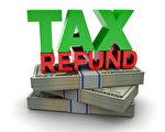 美国国税局(IRS)2013年度无人认领退税额逾十亿,在2017年4月18日之前还可以申请领取。(Shutterstock)